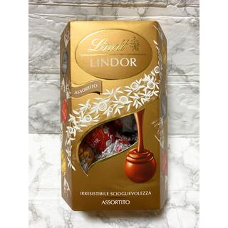 リンツ(Lindt)の【Lindt】リンツチョコレート リンドール コルネット アソート 3種16個(菓子/デザート)