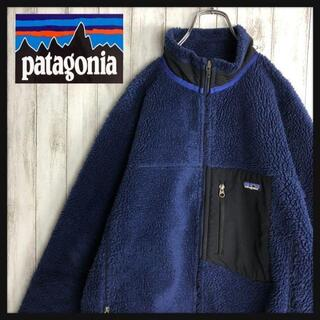 patagonia - 【最高デザイン】 patagonia レトロX ボアジャケット 即完売モデル