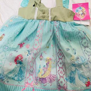 しまむら - エコネコ プリンセス ジャンパースカート