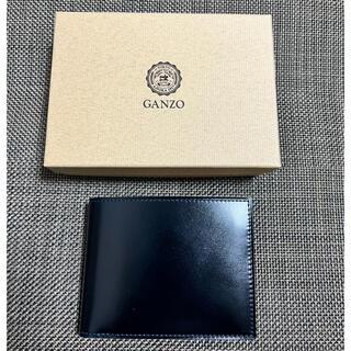 GANZO - 【新品未使用】CORDOVAN 小銭入れ付き二つ折り財布