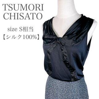 TSUMORI CHISATO - 【極上シルク100%】ツモリチサト リボン ノースリーブトップス S ブラック