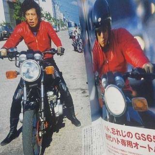1️⃣🐶あいこ様‼️専用👨🦱西部警察 写真集LEGEND 永久保存版 5