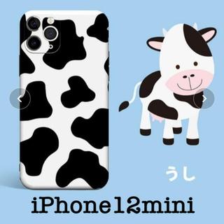 iPhone 12 mini ケース 牛柄