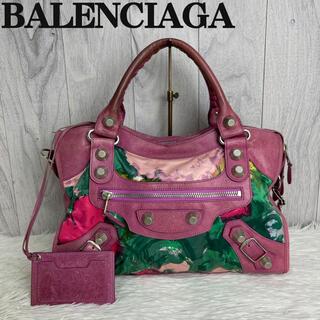 Balenciaga - 極レア♡限定品♡バレンシアガ フラワー柄 ジャイアントシティ 2wayバッグ