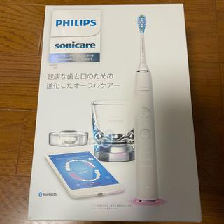 PHILIPS - フィリップス ソニッケアー ダイヤモンドクリーンスマート HX9911/05