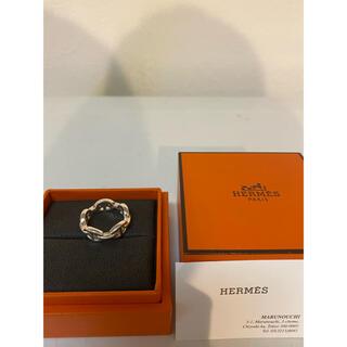 エルメス(Hermes)のエルメス シェーヌダンクル リング 51 11号相当(リング(指輪))