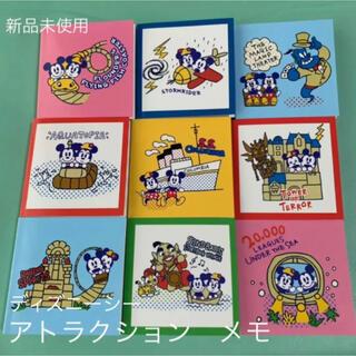 Disney - ディズニー メモ帳 アトラクションメモ