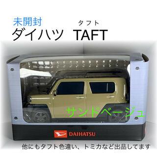 Takara Tomy - [ダイハツ] タフト #プルバックカー  非売品