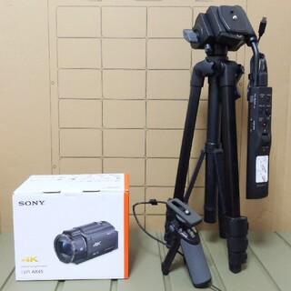SONY - 【未使用に近い】SONY FDR-AX45 ブラウン 三脚 VCTVPR1C
