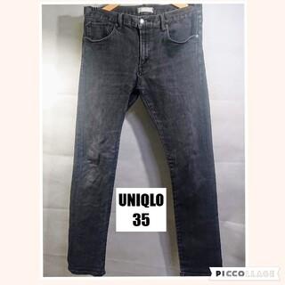 UNIQLO - ユニクロ ブラック ストレートデニム 35 スリムフィット