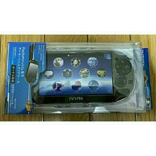 プレイステーションヴィータ(PlayStation Vita)のPSVita専用アーマーシェル(クリア)(新品未開封)(その他)