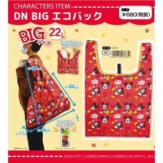 ディズニー(Disney)のミッキーマウス BIG エコバッグ たっぷり大容量 (エコバッグ)