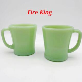 Fire-King - ★美品★ファイヤーキング/Fire king/2セット/ジェダイ/Dハンドルマグ
