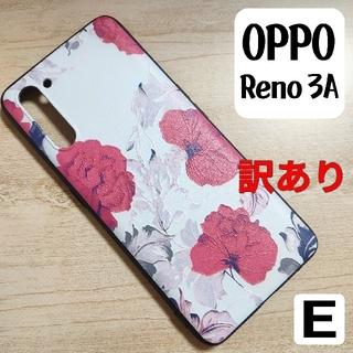 【訳あり】OPPO Reno3 A スマホケース レッドフラワーE