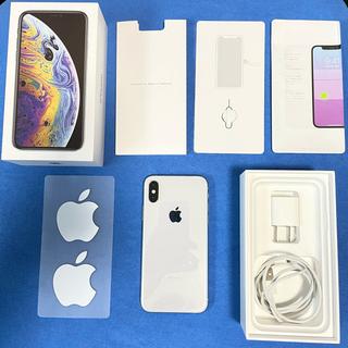 アイフォーン(iPhone)のiPhone Xs Silver 256 GB SIMフリー(スマートフォン本体)