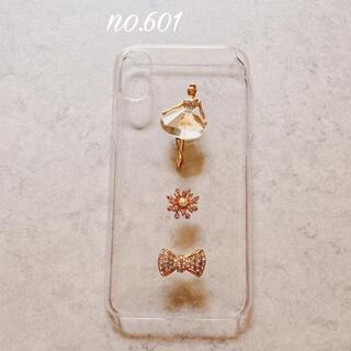 no.601 バレリーナ ビジュー リボン iPhoneX ケース(スマホケース)