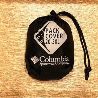 コロンビア(Columbia)のColumbia パックカバー 20-30L 黒 新品(バッグパック/リュック)