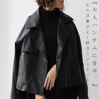 antiqua - antiqua ライダースジャケット 新品 タグ付き