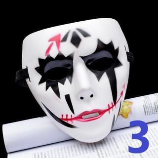 ⛵ハロウィンマスクピエロ3恐ろしいゴーストホラージョーカーデスマスク仮装衣装(小道具)