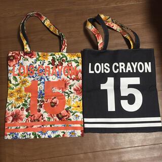 Lois CRAYON - 美品 ロイスクレヨン トートバッグ 2点 セット
