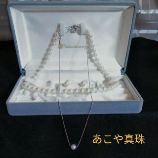 髙島屋 - 高島屋あこや真珠⑶点セット 花珠7.5〜8mm ❤未使用品・美品❤