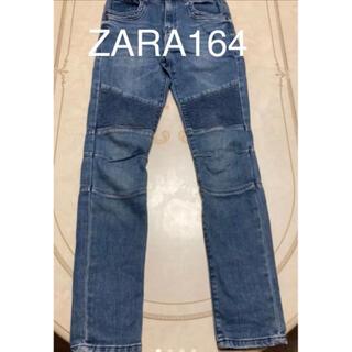 ザラキッズ(ZARA KIDS)のZARAデニム ジーンズ 164cm(パンツ/スパッツ)