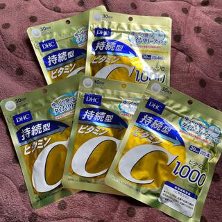 ディーエイチシー(DHC)の持続型 ビタミンC 30日 5袋(ビタミン)