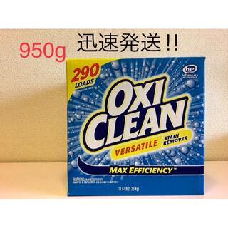 コストコ(コストコ)のコストコ オキシクリーン お試し950g 青い粒で洗浄力アップ 説明書付き(洗剤/柔軟剤)