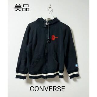 CONVERSE - CONVERSE 黒 パーカー