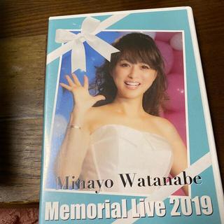 渡辺美奈代DVD