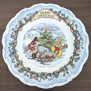 ロイヤルドルトン(Royal Doulton)の【未使用】ロイヤルドルトン プー プレート クリスマス(食器)