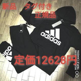 adidas - 新品 adidas スエット上下セット BLACK
