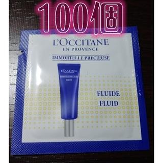ロクシタン(L'OCCITANE)のL'OCCITANE IM プレシューズミルク サンプル 100個(乳液/ミルク)