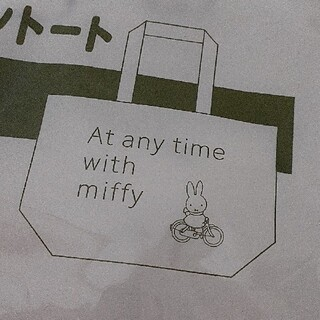 ミッフィーえらべるコットントート