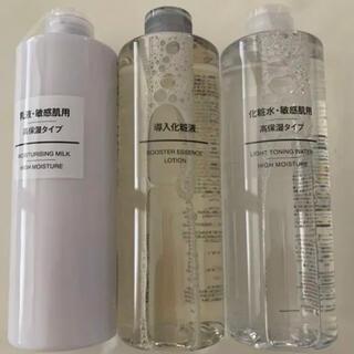 ムジルシリョウヒン(MUJI (無印良品))の無印良品 化粧水 乳液敏感肌用・高保湿タイプ 導入液400ml(化粧水/ローション)