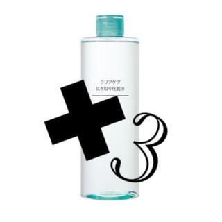 ムジルシリョウヒン(MUJI (無印良品))の無印良品 クリアケア拭き取り化粧水(大容量) 400ml(化粧水/ローション)