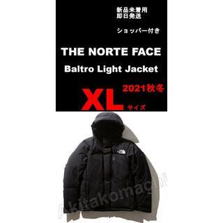 THE NORTH FACE - 新品 ノースフェイス バルトロライトジャケット XL 黒 NORTH FACE