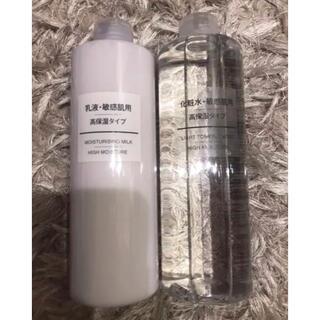 ムジルシリョウヒン(MUJI (無印良品))の無印良品 化粧水・敏感肌用・高保湿タイプ 大容量 400ml 乳液 高保湿(化粧水/ローション)
