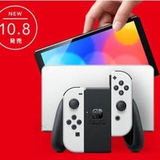 Nintendo Switch - Nintendo Switch 任天堂 スイッチ有機ELモデル