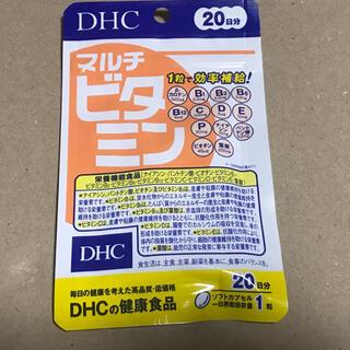 ディーエイチシー(DHC)の新品未開封 DHC マルチビタミン 20日分(ビタミン)