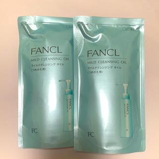 FANCL - FANCLクレンジングオイル 詰め替え×2袋