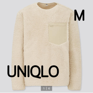 UNIQLO - ユニクロ UNIQLO ファーリーフリースプルオーバー
