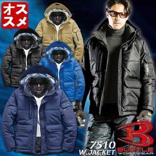 バートル(BURTLE)の7510 防寒ジャケット 【 バートル フード付き 防寒着 】(ブルゾン)