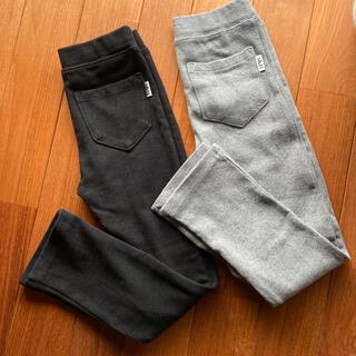 ストレッチパンツ 120 黒 グレー セット ロングパンツ パンツ