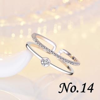 ◆新品◆デザインフリーサイズリング 指輪 シルバー レディース ボックスセット