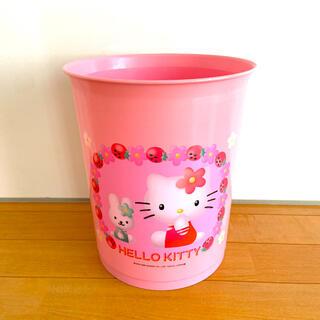キティ ゴミ箱 いちご
