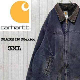 カーハート(carhartt)のカーハート ダックジャケット USA製 ビッグサイズ ネイビー 肉厚 3XL(ブルゾン)