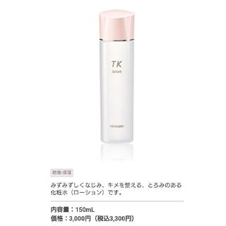 メナード(MENARD)のTK/ローション(化粧水/ローション)