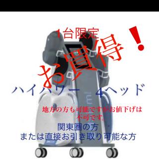 エムスカルプト エステ版 痩身マシン 4ヘッド 業務用 シックスパック