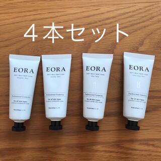 EORA ハンドクリーム   ×4本